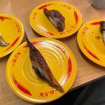 スシローでは、九州産のうなぎが期間限定で300円→100円らしい。
