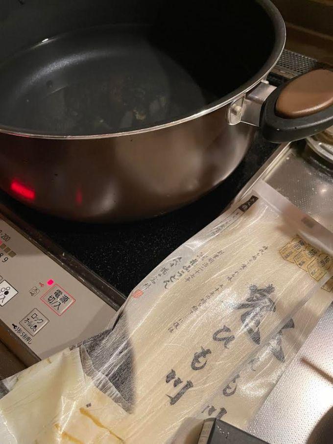 【オススメ】花山うどんの鬼ひも川の肉汁つゆうどんを作る。