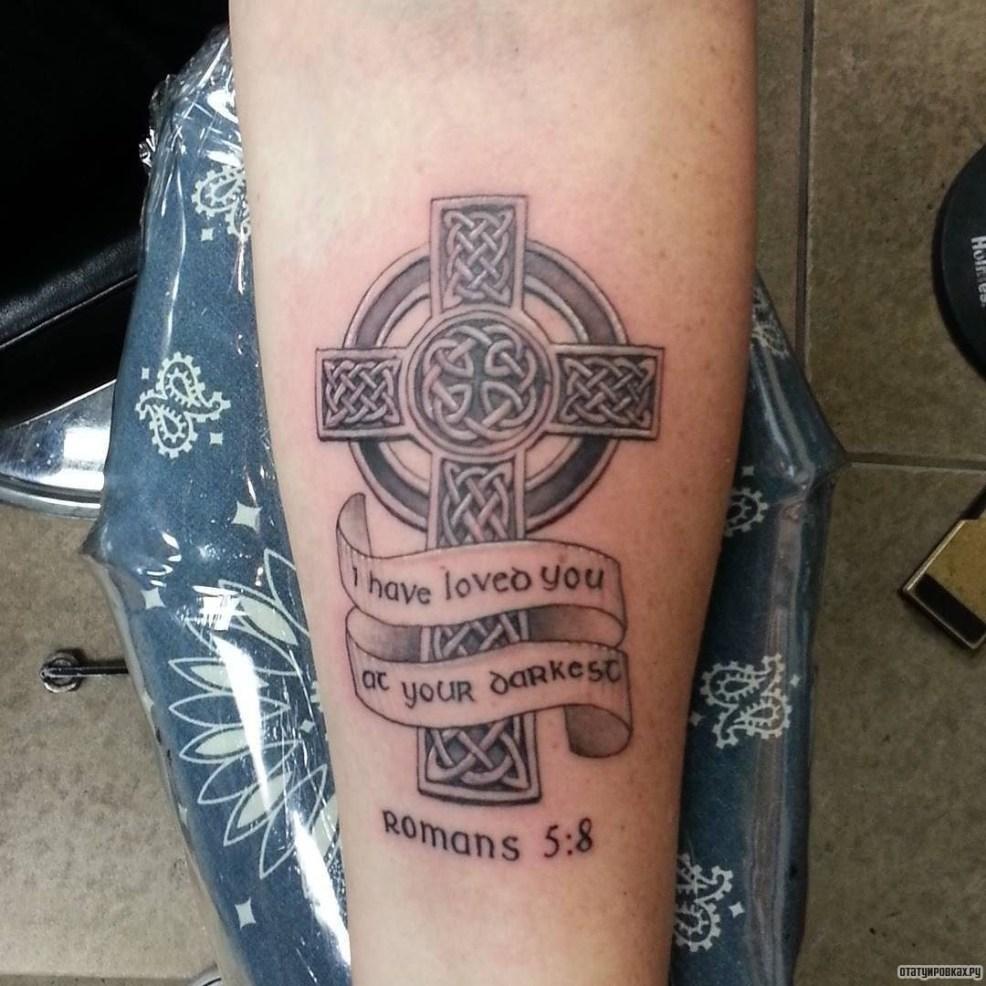 кельтский крест с лентой тату на предплечье у парня добавлено