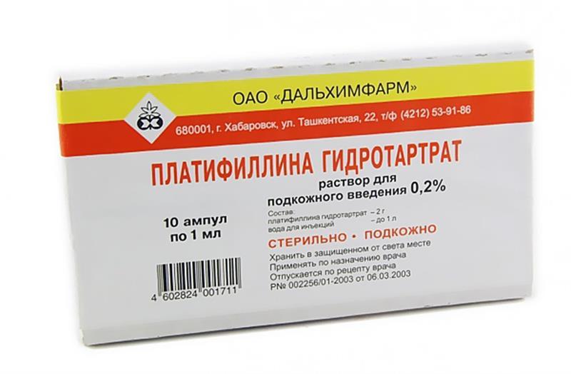Платифиллин и но шпа капельница