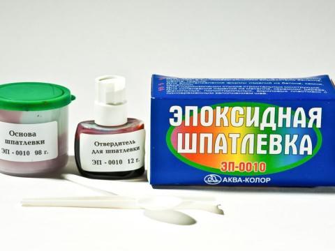 состав эпоксидной шпаклевки