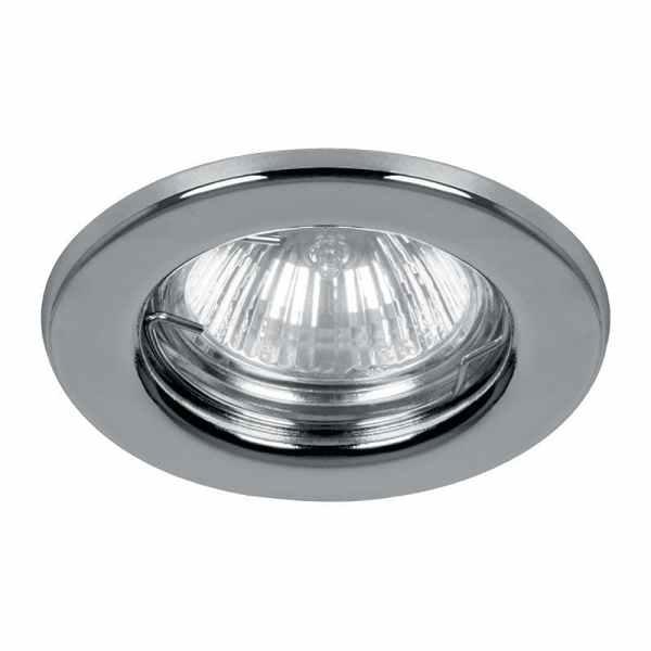 Светильник с лампой серебро