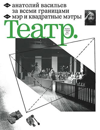 №2, 2011