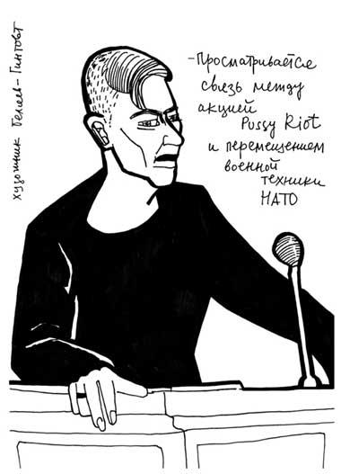 Выступление художника Алексея Беляева-Гинтовта