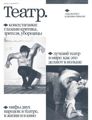 №5, 2012