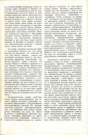 8-1937-012