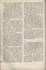 8-1937-030