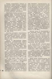 8-1937-036