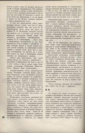 8-1937-040