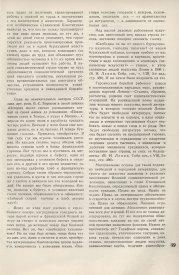 8-1937-041