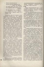 8-1937-052