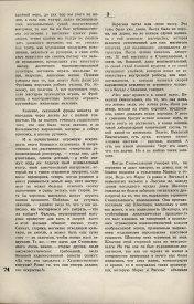 8-1937-076