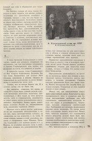 8-1937-077