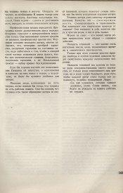 8-1937-111