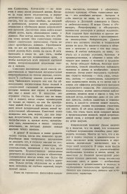 8-1937-113