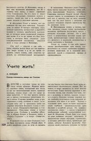 8-1937-122