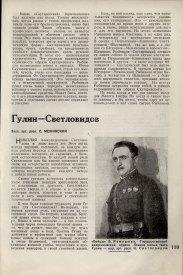 8-1937-141
