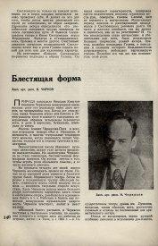 8-1937-142