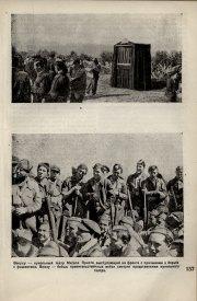 8-1937-159