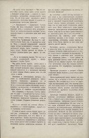 8-1949-028