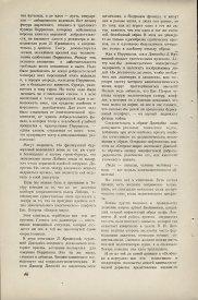 8-1949-046