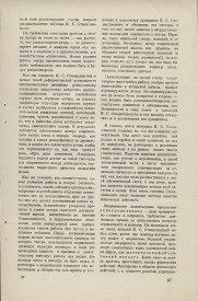 8-1949-067