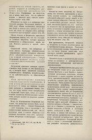 8-1949-078