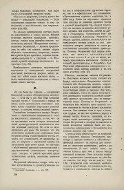 8-1949-086