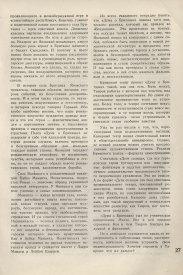 9-1937-027