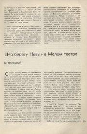 9-1937-035