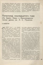 9-1937-039