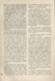 9-1937-046