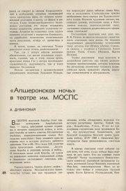 9-1937-048