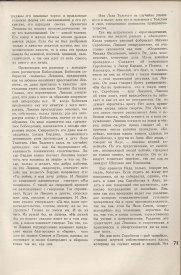 9-1937-071