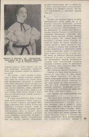 9-1937-085