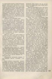 9-1937-113