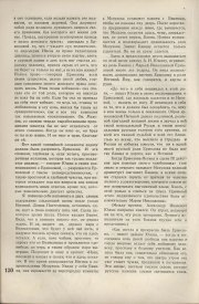 9-1937-120
