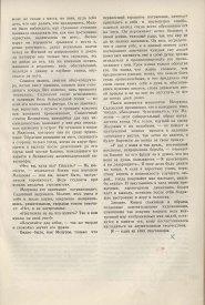 9-1937-125