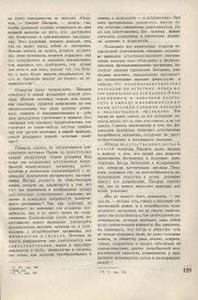 9-1937-129