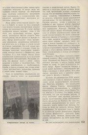 9-1937-151