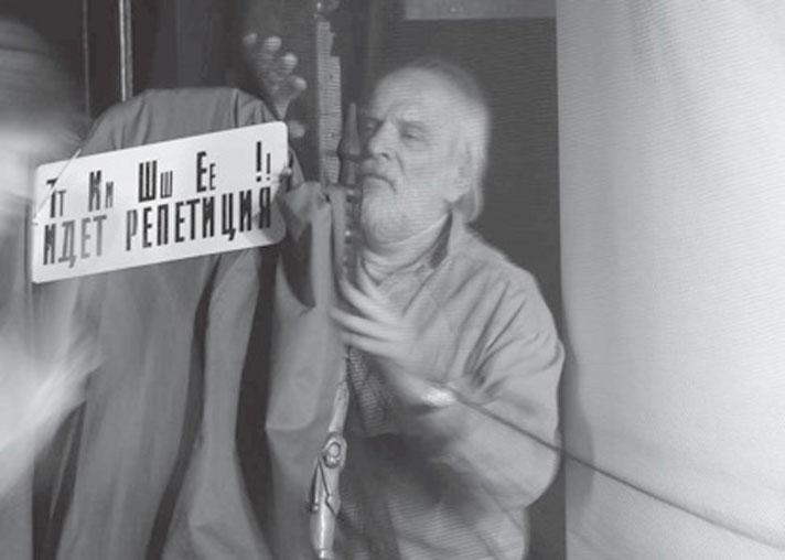 Репетиция спектакля «Сказка Арденского леса» по Шекспиру, «Мастерская П. Фоменко», 2008. Фото: Лариса Герасимчук