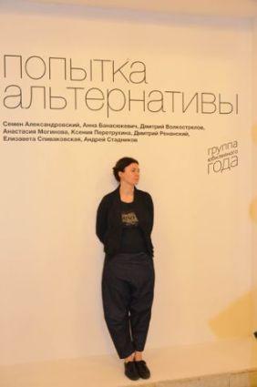 Ксения Перетрухина. Фотография: Юлия Люстарнова