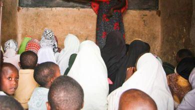 Photo of Nigeria Teachers fail exams set for Pupils