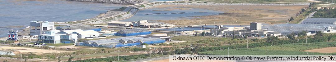 okinawa1080