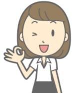 LCCのピーチは大阪から東京間の運賃がすごくお得です