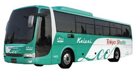 成田空港から東京駅までは格安バスの東京シャトルがお得の画像