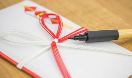 入学祝い のし袋 書き方