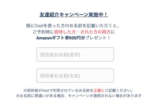 スクリーンショット 2021-10-02 2.29.23