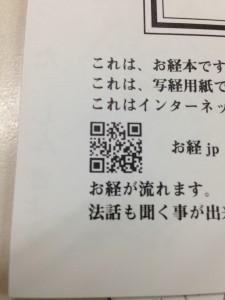 2014-08-09 04.50.26