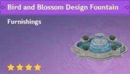 """Меблированный фонтан с дизайном """"Птицы и цветы"""""""